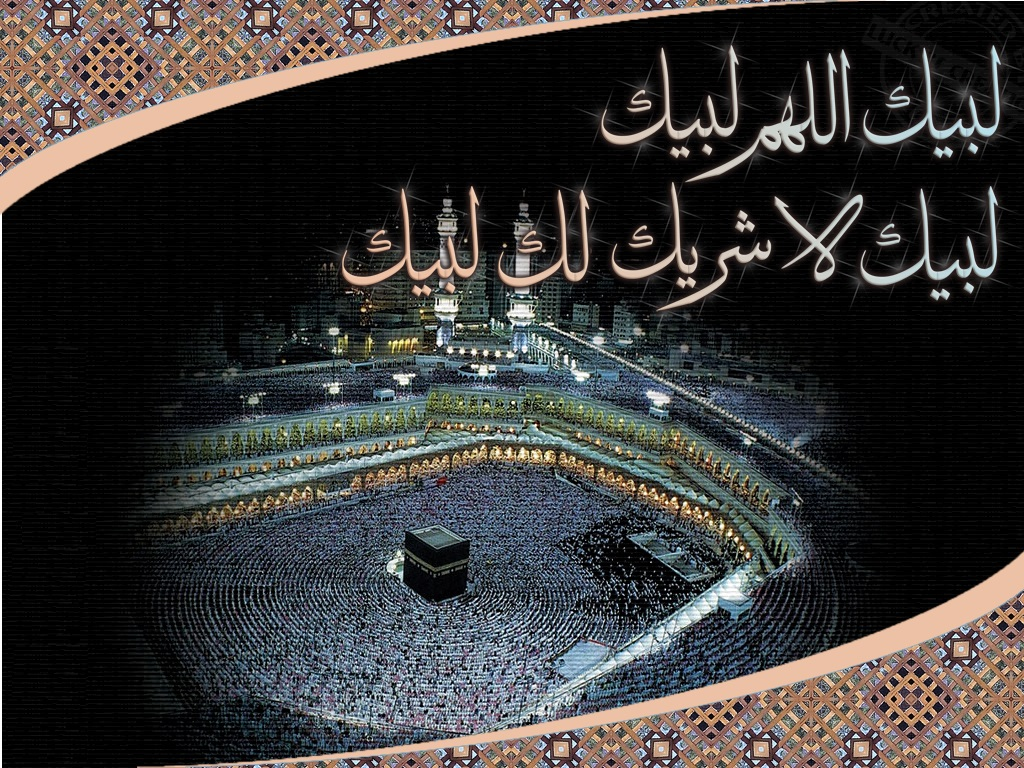 FREE HAJJ-2013 FOR ALL REVERTED MUSLIMS (ONLY FOR NEW MUSLIMS