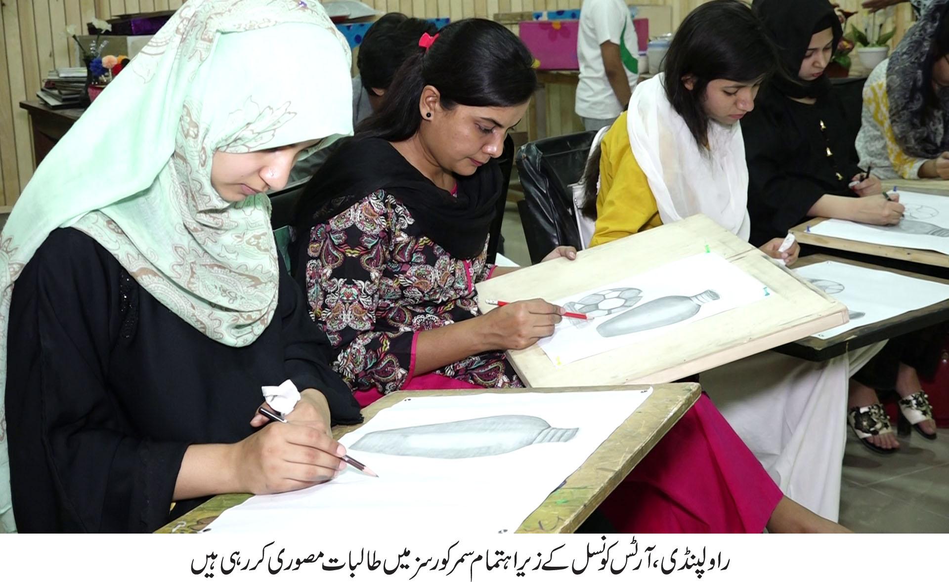 Press Release Short Samar Courses Continue At Rac South Asian Pulse